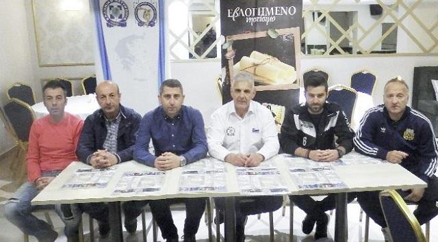 Η Αστυνομία θα παίξει… μπάλα στα Τρίκαλα