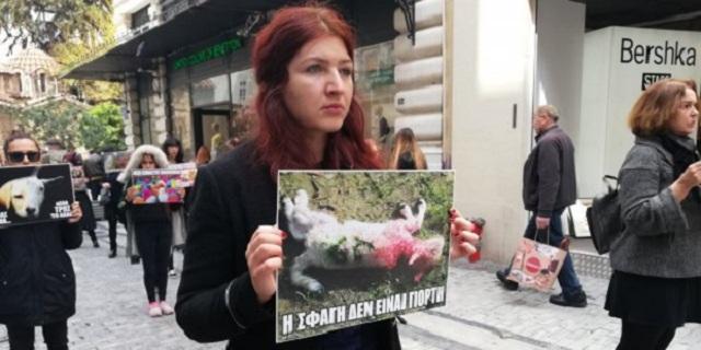 Πάσχα: Διαμαρτυρία vegan για το ψήσιμο του οβελία [εικόνες]