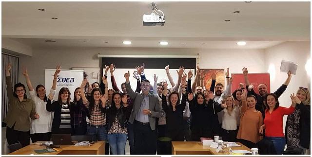 Ολοκληρώθηκε το σεμινάριο του ΣΘΕΒ με θέμα «Εξυπηρέτηση πελατών: Το κλειδί της επιτυχίας»