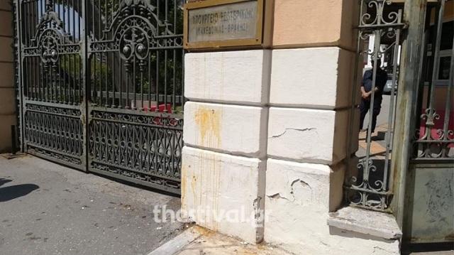 Μαθητές πέταξαν αβγά στο υπουργείο Μακεδονίας - Θράκης