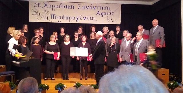 Με επιτυχία οι εκδηλώσεις της Μικτής Χορωδίας Αγριάς