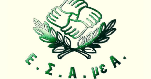 Στη Δικαιοσύνη κατά Πολάκη προσφεύγει η Εθνική Συνομοσπονδία ΑμεΑ
