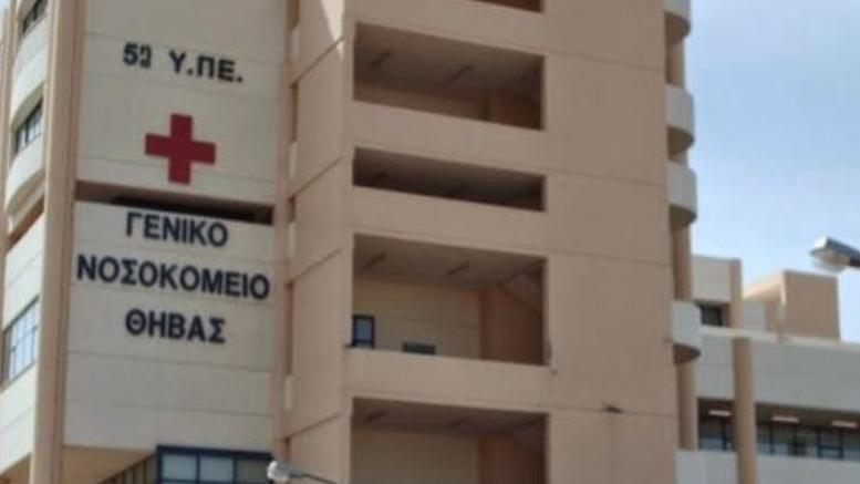 Συνελήφθη παιδίατρος που φέρεται να ασέλγησε σε 8χρονη