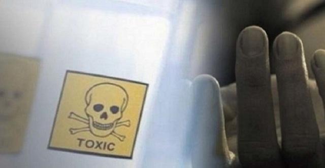 Νεαρή γυναίκα στον Τύρναβο αποπειράθηκε να αυτοκτονήσει πίνοντας χλωρίνη