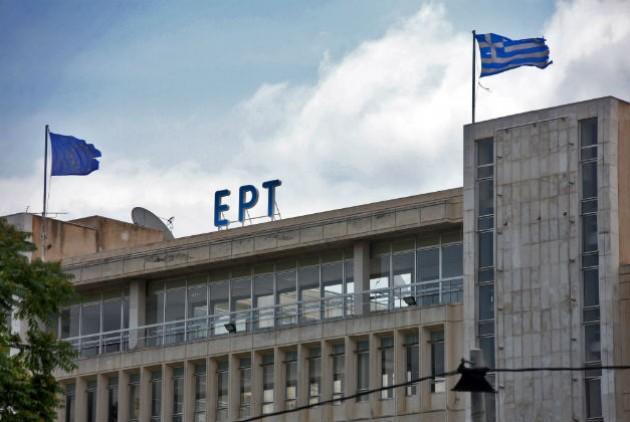 Αυξήσεις στις αποδοχές των δημοσιογράφων της ΕΡΤ και του Δημοσίου