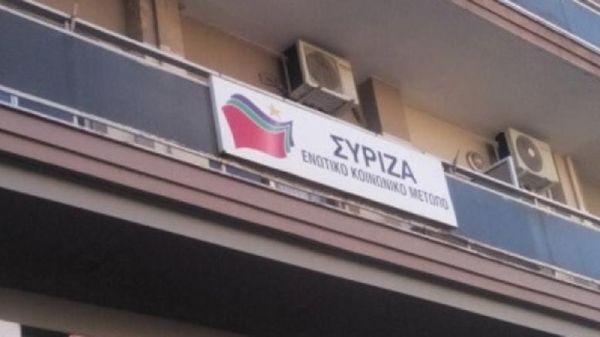 Σέρρες: Άγνωστοι επιτέθηκαν με πέτρες στα γραφεία του ΣΥΡΙΖΑ