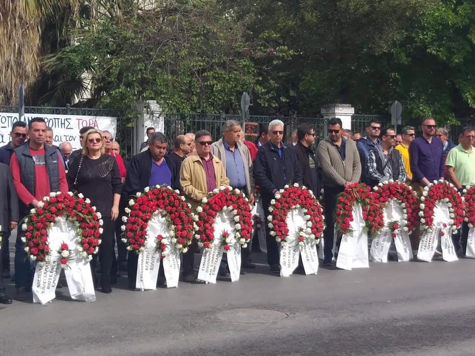 Με συγκεντρώσεις & πορείες τιμήθηκε η Εργατική Πρωτομαγιά  στον Βόλο
