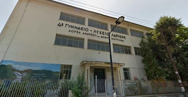 Ξήλωσαν κι εξαφάνισαν καγκελόπορτες από σχολείο στο κέντρο της Λάρισας