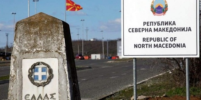 Διπλασιάζει τη δύναμη Γερμανών αστυνομικών στα σύνορα Ελλάδας-Σκοπίων η Frontex