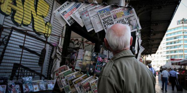 Τα πρωτοσέλιδα των εφημερίδων του Σαββάτου 4 Μαΐου