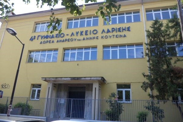 Εισαγγελική παρέμβαση για τις καγκελόπορτες του 4ου Γυμνασίου Λάρισας