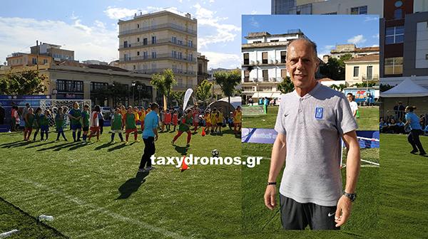 Γιορτή του ποδοσφαίρου στον Βόλο