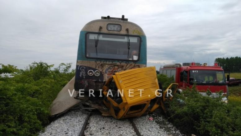 Δύο νεκροί από σύγκρουση τρένου με ΙΧ στη Βέροια