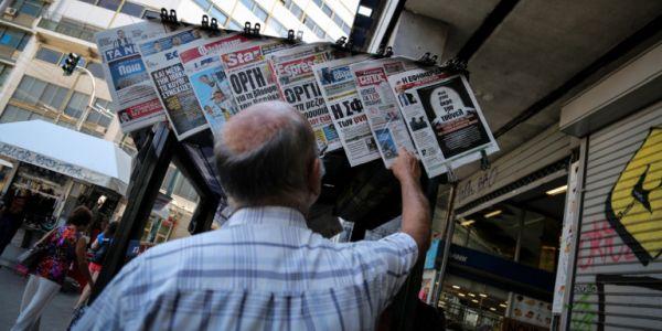 Τα πρωτοσέλιδα των εφημερίδων της Κυριακής 5 Μαΐου