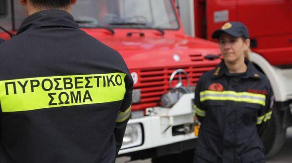 Προσλήψεις εποχικών στην Πυροσβεστική Υπηρεσία στη Μαγνησία