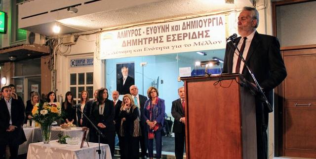 Παλμός στα εγκαίνια του εκλογικού κέντρου του Δημήτρη Εσερίδη