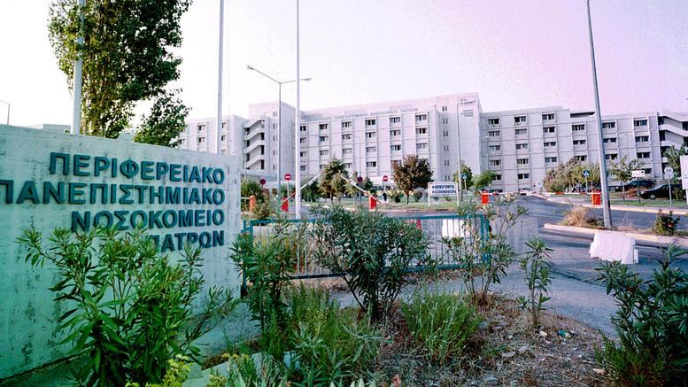 Εκκληση της ΠΟΕΔΗΝ για τα περιστατικά βίας σε νοσοκομεία: «Πάρτε μέτρα πριν θρηνήσουμε θύματα»