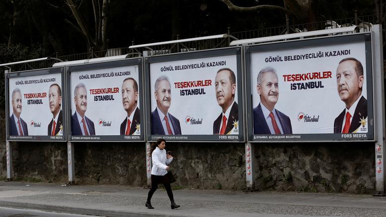 Οριστικό: Επανάληψη δημοτικών εκλογών στην Κωνσταντινούπολη