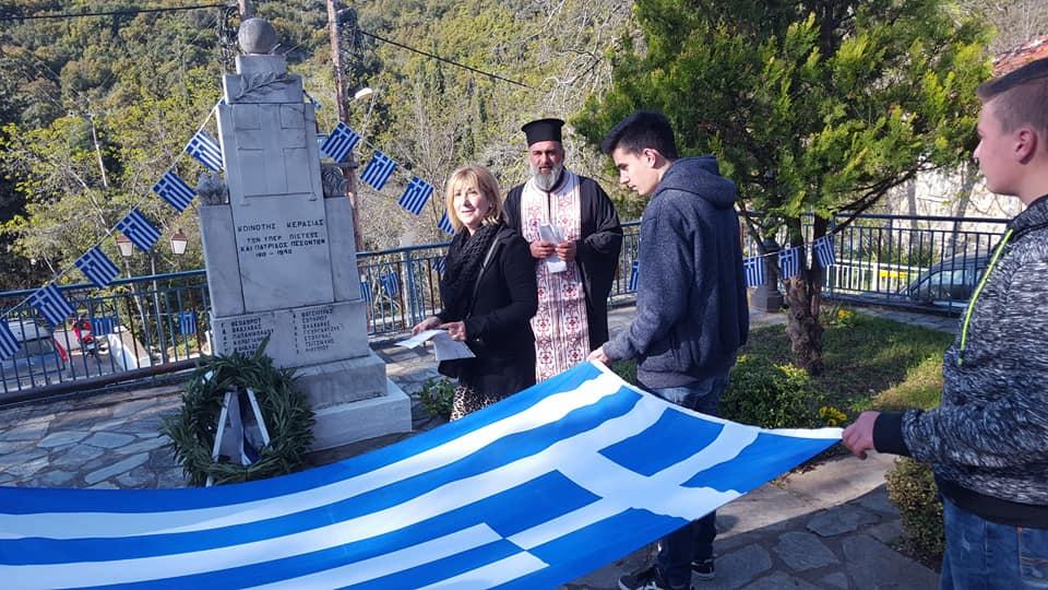 Τριήμερες εκδηλώσεις μνήμης για τα μαρτυρικά χωριά Ριζόμυλος και Κερασιά