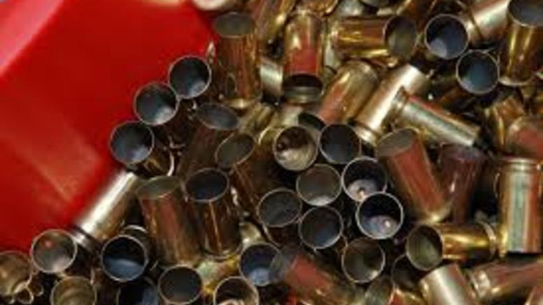 Εντοπίστηκε φυσίγγιο όπλου σε αυλή σχολείου