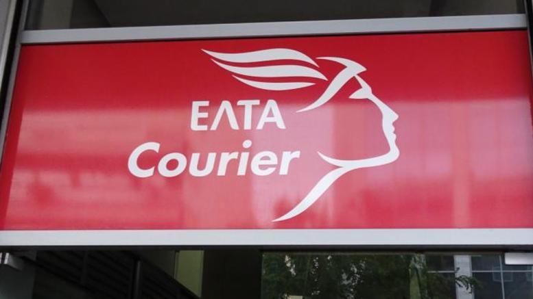 Νέα συλλογική σύμβαση και κανονισμός εργασίας στα ΕΛΤΑ Courier