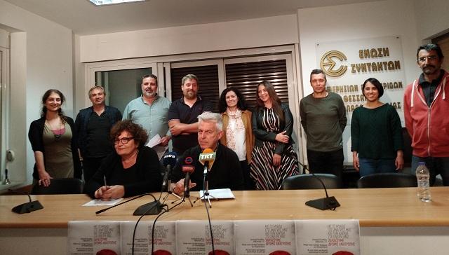 Οι θέσεις και οι υποψήφιοι της Αριστερής Παρέμβασης στη Θεσσαλία