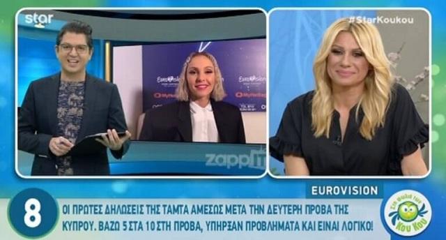 Απογοητευμένη η Τάμτα: «Στην πρόβα στη Eurovision θα έβαζα 5 με άριστα το 10»
