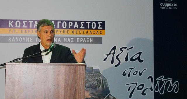 Κ. Αγοραστός από τον Αλμυρό: «Σκεφτόμαστε θεσσαλικά χτίζουμε μαζί το μέλλον»
