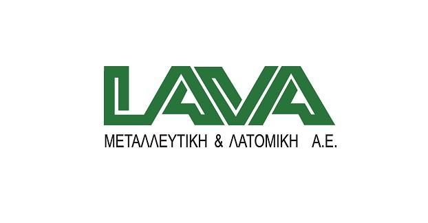 Η ΛΑΒΑ αρωγός στην εκπαίδευση της νέας γενιάς Ελλήνων γεωπόνων