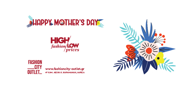 Ζωγραφική για τα παιδιά & δωροεπιταγές για τις μαμάδες  στο Fashion City Outlet  σήμερα για τη γιορτή της μητέρας