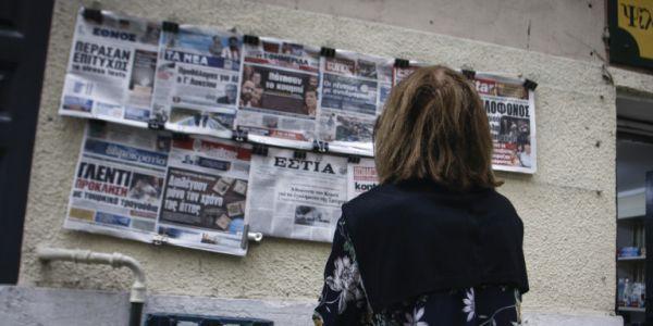 Τα πρωτοσέλιδα των εφημερίδων του Σαββάτου 11 Μαΐου