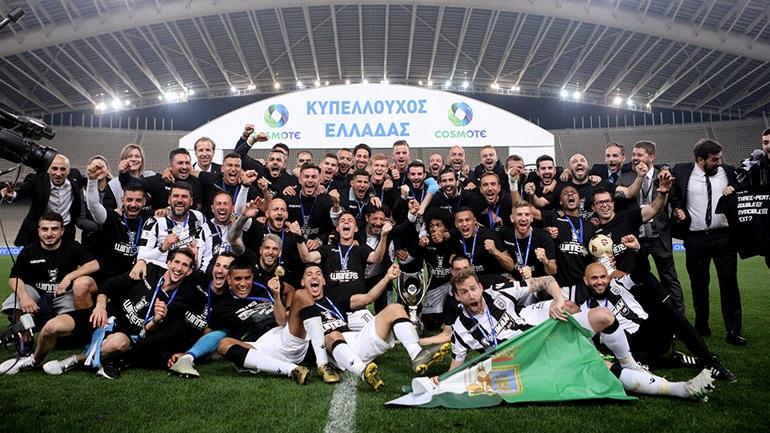 Κυπελλούχος Ελλάδος ο ΠΑΟΚ – Νίκησε την ΑΕΚ με 1-0