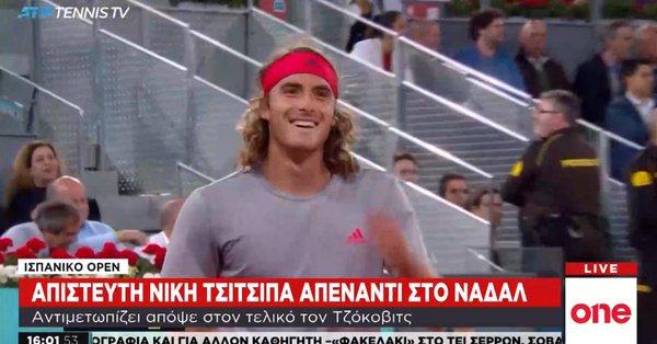Ο Στ.Τσιτσιπάς νίκησε τον Ναδάλ & προκρίθηκε στον τελικό
