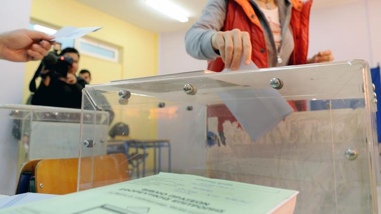 Ποια κόμματα και σχηματισμοί συμμετέχουν στις ευρωεκλογές