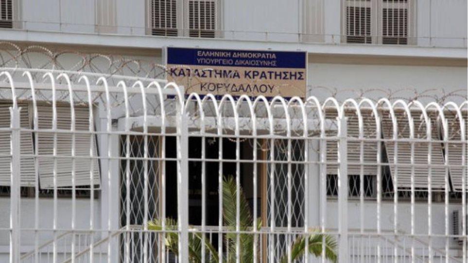 Συναγερμός σήμανε πριν από λίγο στις φυλακές του Κορυδαλλού