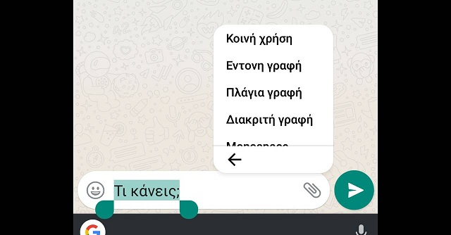 WhatsApp: Πώς οι χάκερ παραβίασαν την εφαρμογή με ένα απλό τηλεφώνημα