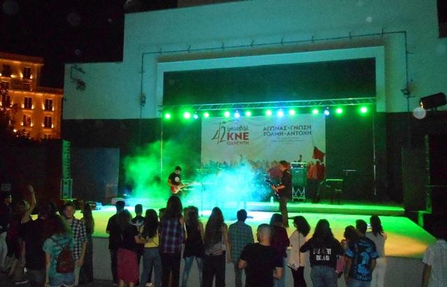 Μαθητικό Φεστιβάλ της ΚΝΕ στον Βόλο