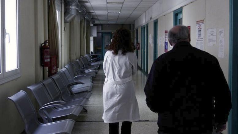24ωρη απεργία στα δημόσια νοσοκομεία