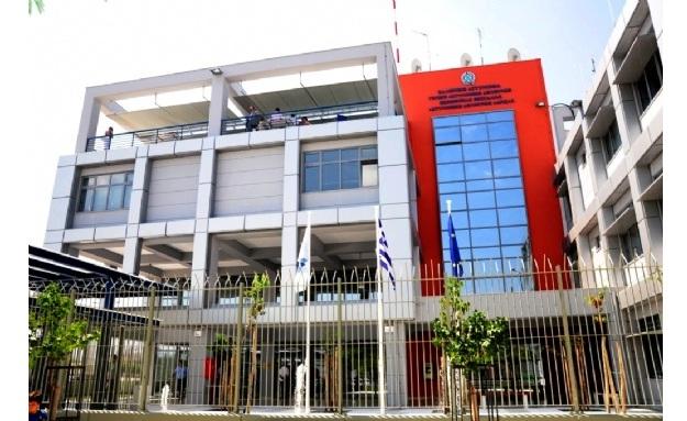 Αναβάλλεται η αυριανή ημερίδα της Αστυνομίας στην Λάρισα