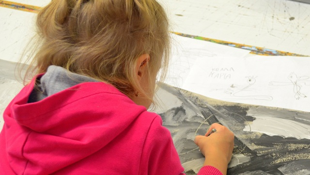 Φεστιβάλ Παιδικής Τέχνης στην Νέα Ιωνία