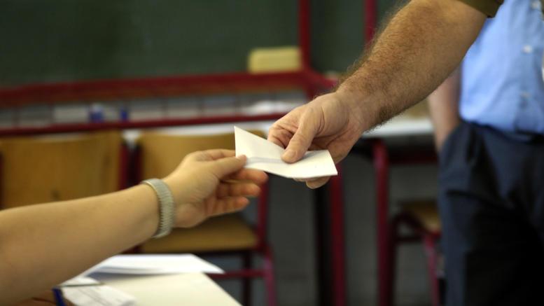 Αναλυτικός οδηγός του Υπ. Εσωτερικών για τις εκλογές