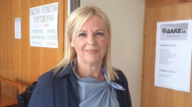 Συνεχίζει στο τιμόνι της ΕΛΜΕ Μαγνησίας η Μαρία Γιαννουλή