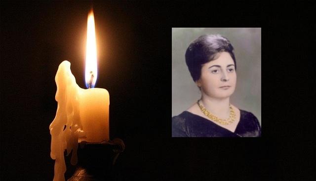 40ημερο μνημόσυνο ΚΥΡΙΑΚΗΣ ΕΥΑΓ. ΣΤΕΦΑΝΟΥ