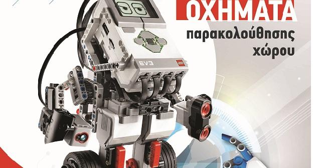 Παρουσίαση ρομποτικών οχημάτων στο 2ο ΕΠΑΛ Βόλου (Εσπερινό)