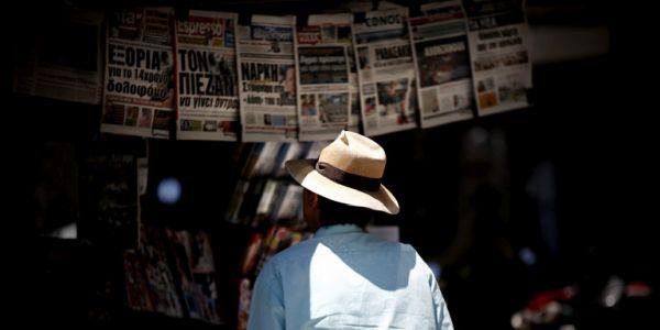 Τα πρωτοσέλιδα των εφημερίδων του Σαββάτου 18 Μαΐου