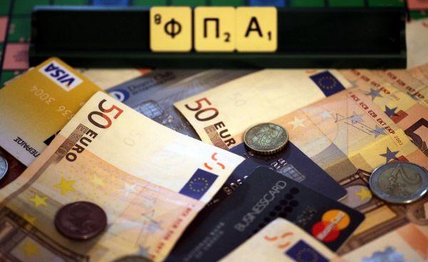 Αμφιβολίες για το αποτέλεσμα των ελαφρύνσεων ~ Από οικονομολόγους και λογιστές για τον ΦΠΑ