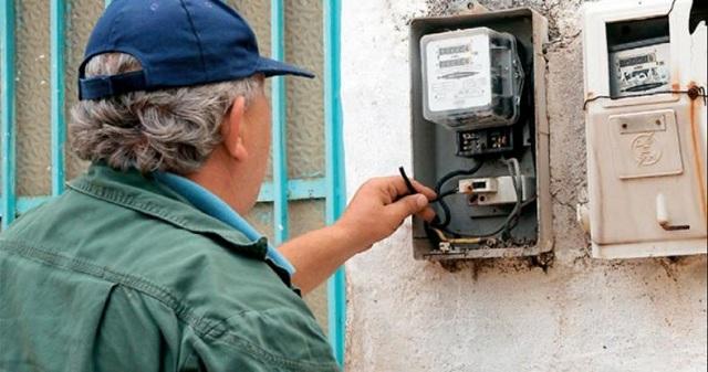 Πολυμελής οικογένεια στη Ν. Ιωνία κινδυνεύει να μείνει χωρίς ρεύμα
