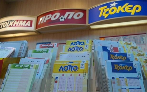 Τυχερός Τρικαλινός κέρδισε 1 εκατ. ευρώ στο Λόττο