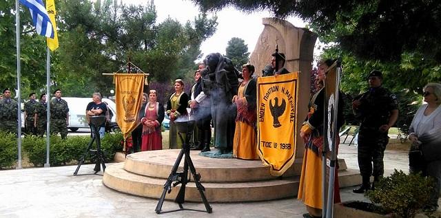 Τιμήθηκε στον Βόλο η μνήμη των νεκρών της Γενοκτονίας των Ποντίων