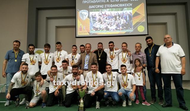Η ΕΠΣΘ βράβευσε τους κορυφαίους στη γιορτή του ερασιτεχνικού ποδοσφαίρου